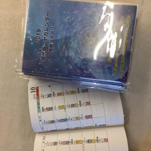 38797E50-EB09-490B-AA36-18D3CD2230AD