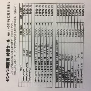 49CEDAF2-409F-4418-9385-AC526DF844E9