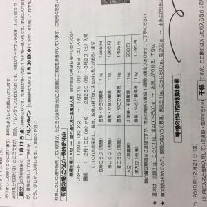 91D2379D-CE7A-417D-A079-8EB252DE5D86