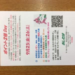 4F123CCE-B985-4C83-8397-09E878BAE0B5
