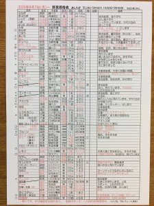 ECC898BC-625A-4740-B4FE-73385FAAF388