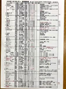 90820DF7-A638-471D-A37A-A12129F9AA1C