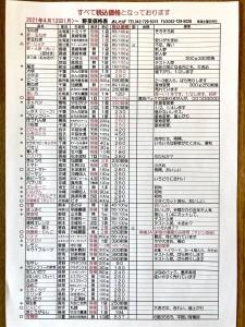 25C00AA9-DEEC-4908-A965-235DDD364D2C