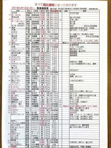 75DD4111-BC74-41A7-9B68-441DBB060EA4