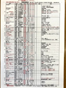 07F9385A-41FD-41C3-88C4-542E04EBE065